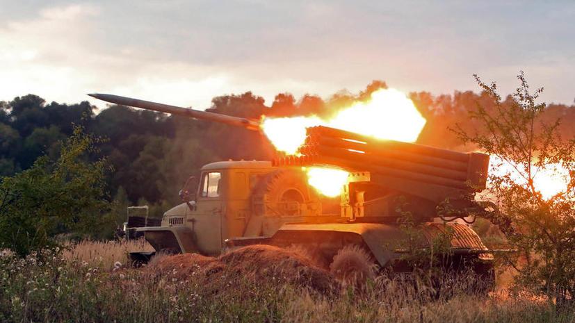 Ополченцы сообщают, что украинская армия разместила установки «Град» у Славянска
