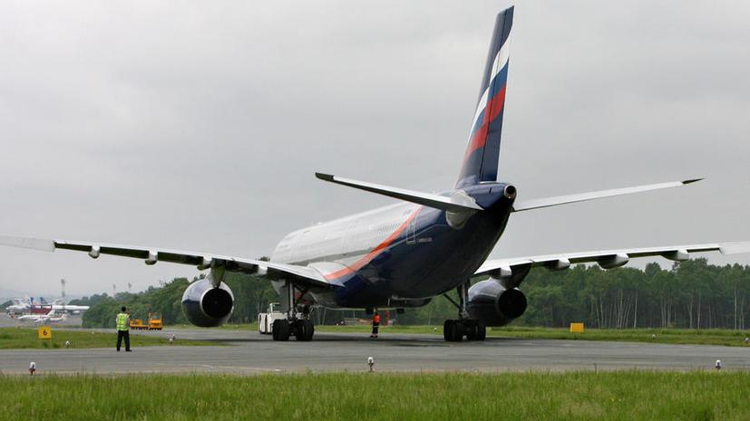 Сбой в системе бронирования «Аэрофлота» устранен