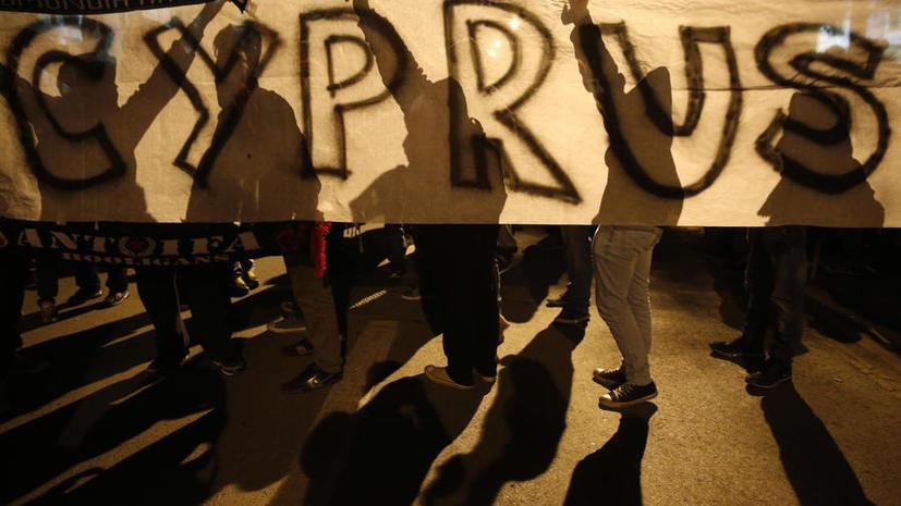 Эксперты: кипрский кризис может поссорить Россию и ЕС