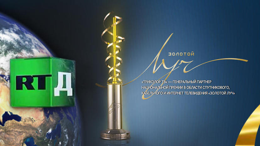 Проголосуйте за RTД на русском языке