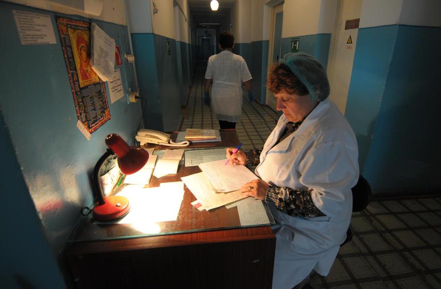 репродуктивном работать санитаркой с красное магазинов