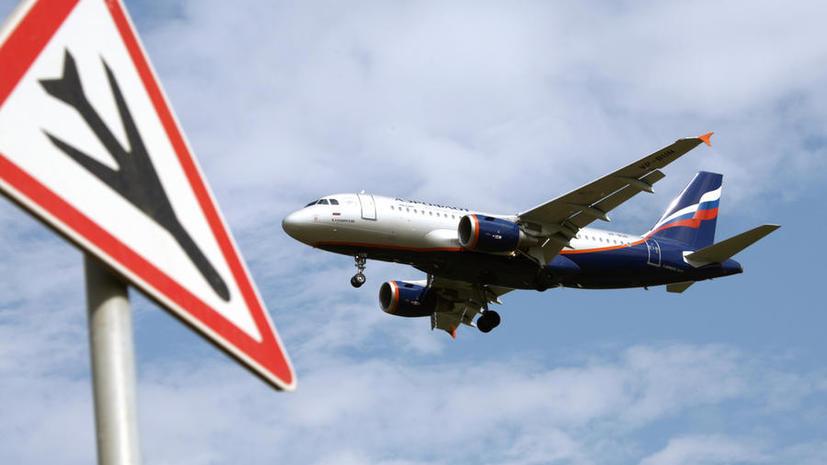 Неизвестный объект помешал полёту двух российских  лайнеров над Японским морем