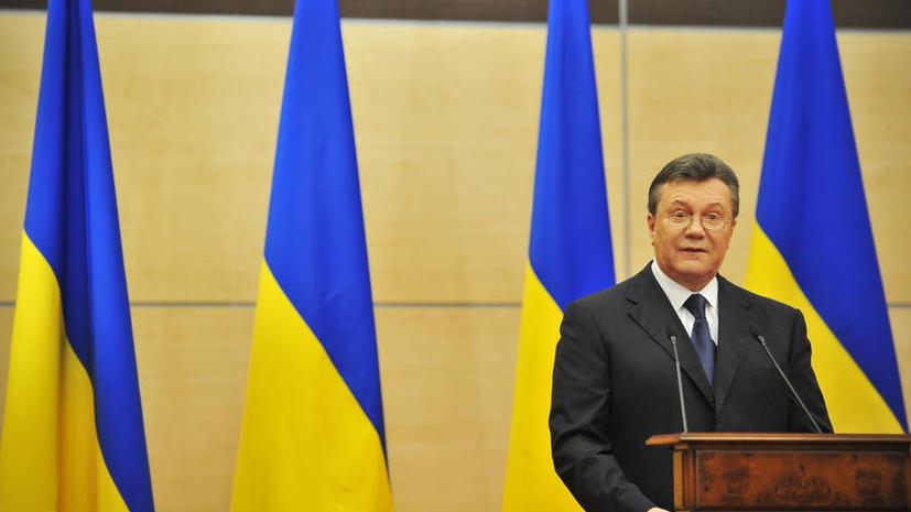 Швейцария заморозила активы Януковича и его приближённых на $193 млн