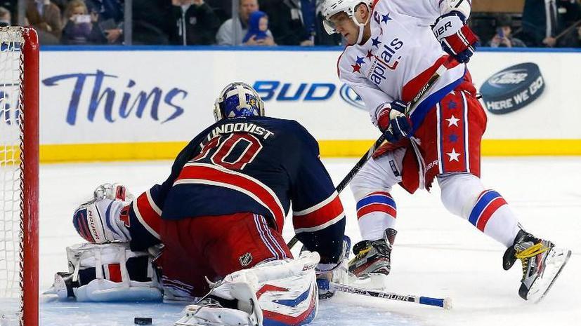 Александр Овечкин признан лучшим игроком недели в НХЛ