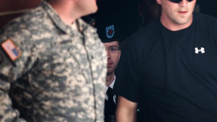 Военный суд в США не снял с Брэдли Мэннинга обвинение в краже информации