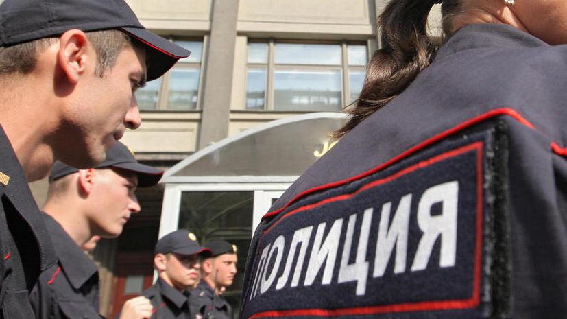 Против московских полицейских возбуждено уголовное дело после инцидента на рынке «Матвеевский»