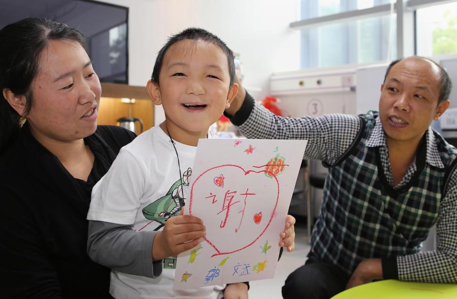 Китай сделал первый шаг на пути к демографической революции