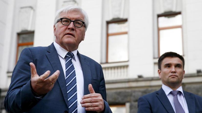 Немецкие СМИ: В Днепропетровске глава МИД ФРГ Штайнмайер обходил Игоря Коломойского стороной