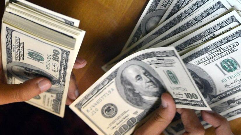 В США банкир инсценировал собственную смерть и присвоил миллионы долларов