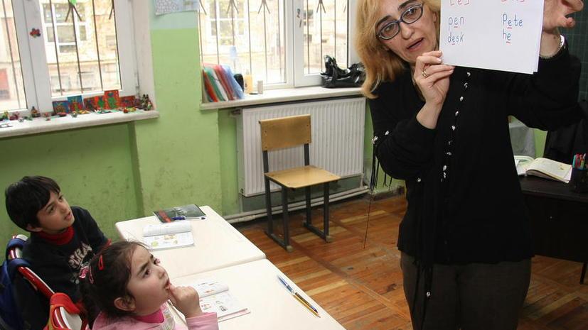 Грузия вернёт русский язык в школьную программу