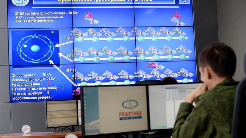 Глава РКС Андрей Тюлин рассказал о планах сдачи ГЛОНАСС и перспективных российских технологиях