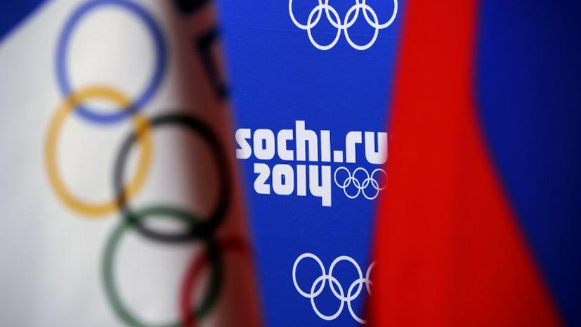 Грузия еще не определилась с участием в Олимпийских Играх-2014 в Сочи