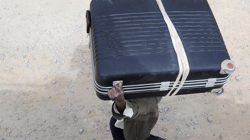 5-летнего афганского мальчика перевозили в Европу в чемодане