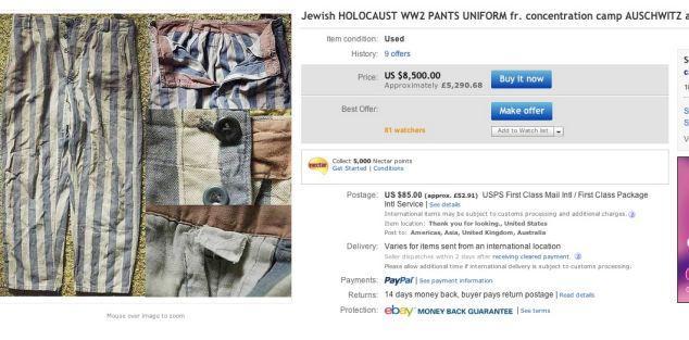 Компания eBay сняла с продажи вещи узников Освенцима