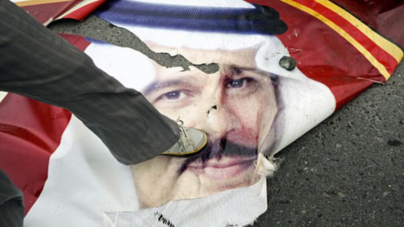 Четверо бахрейнцев предстанут перед судом за якобы оскорбительные твиты в адрес короля