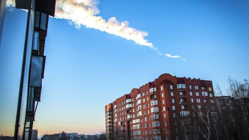 Метеоритный дождь над Челябинском вызвал множество вопросов (ВИДЕО)