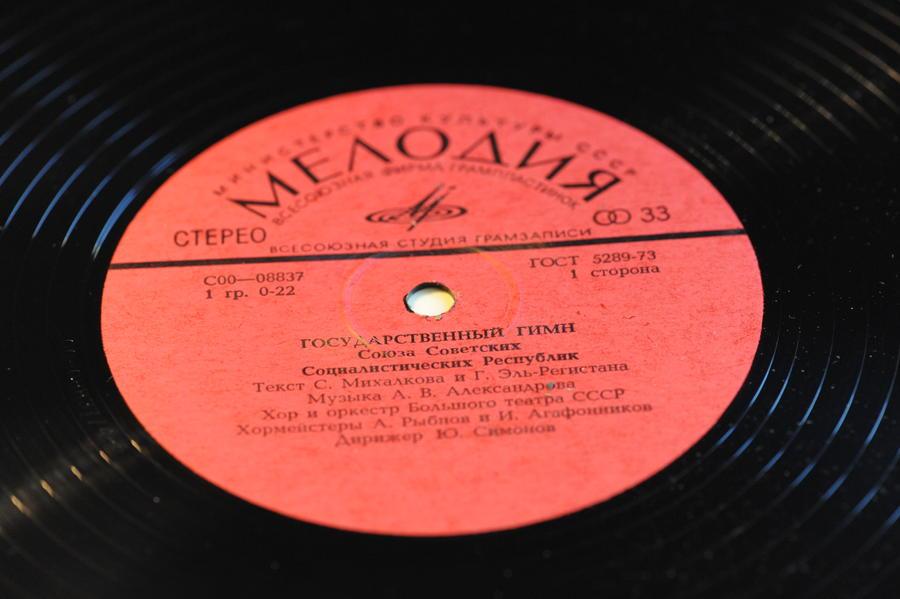 «Мелодия» возобновляет выпуск виниловых пластинок