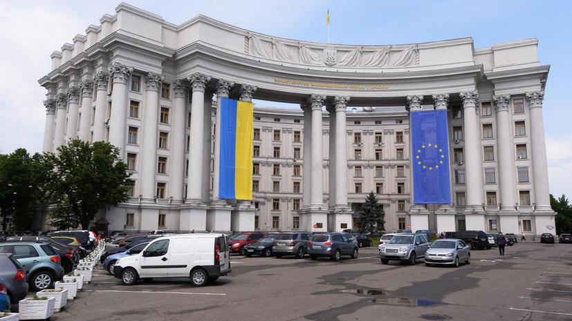 МИД Украины: Киев не намерен вести диалог с властями ДНР и ЛНР