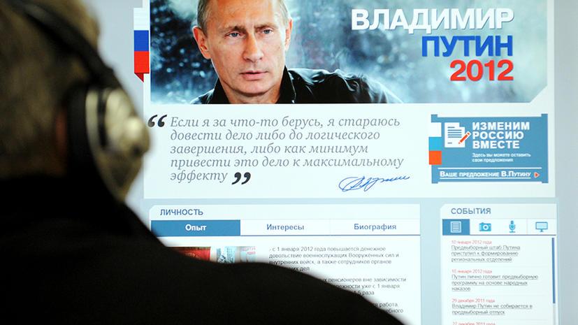 Дело хакера, который взломал сайт Владимира Путина, передано в суд