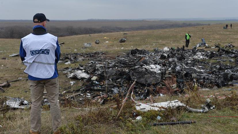 Постпред РФ при ОБСЕ: Отказ от диалога на Украине приведёт к длительному замораживанию конфликта