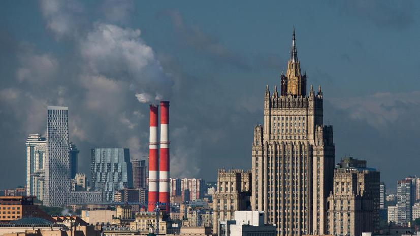 МИД России: Решение ЕС по поставкам Киеву военного оборудования пронизано двойными стандартами