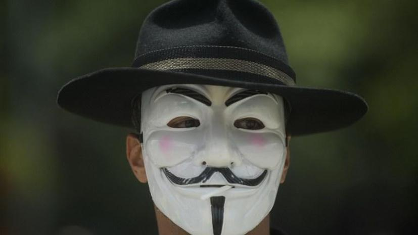 Канадский школьник работал для Anonymous в обмен на компьютерные игры