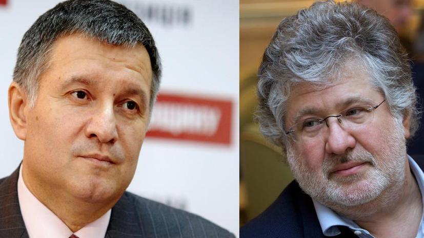 Следственный комитет РФ: Арсен Аваков и Игорь Коломойский объявлены в международный розыск