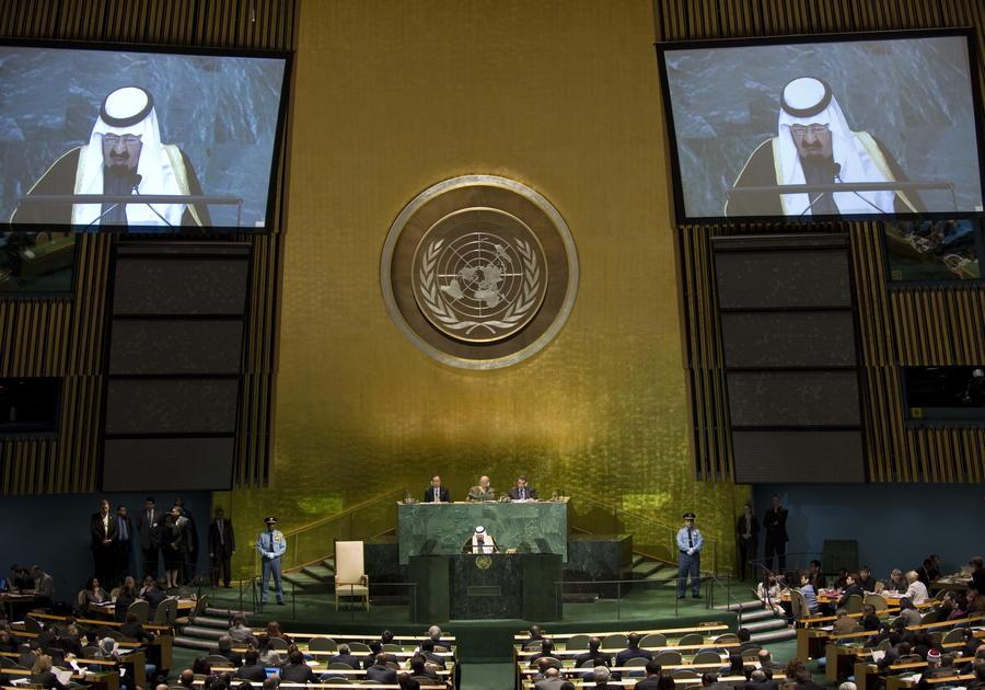Саудовская Аравия отказалась от членства в Совбезе ООН