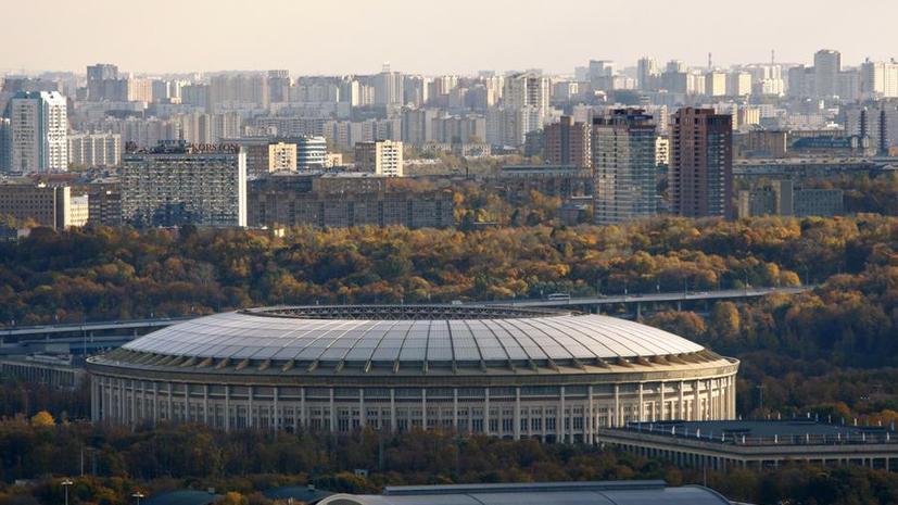 Виталий Мутко: Склоняемся к реконструкции «Лужников», а не к полному сносу