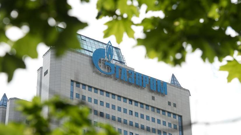 СМИ: «Газпром» может начать избавляться от своих европейских активов