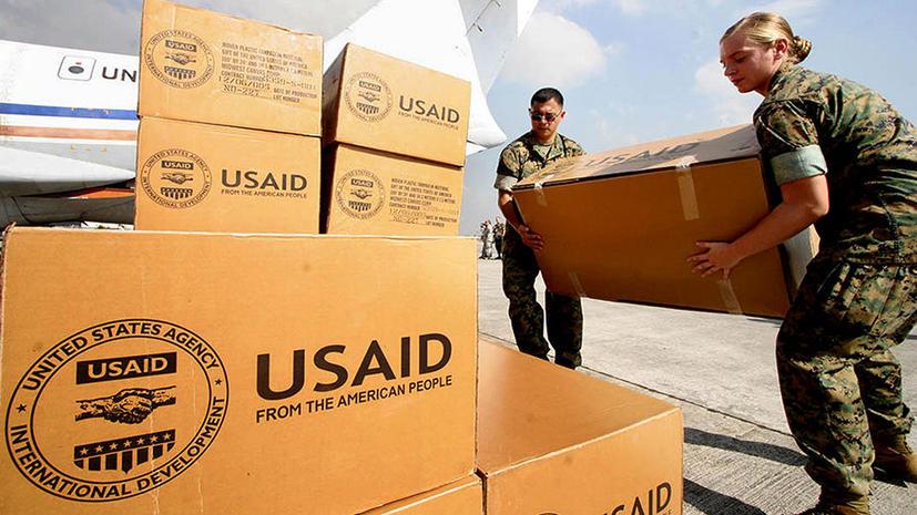 Закрытое в России агентство USAID поймали на коррупции в США