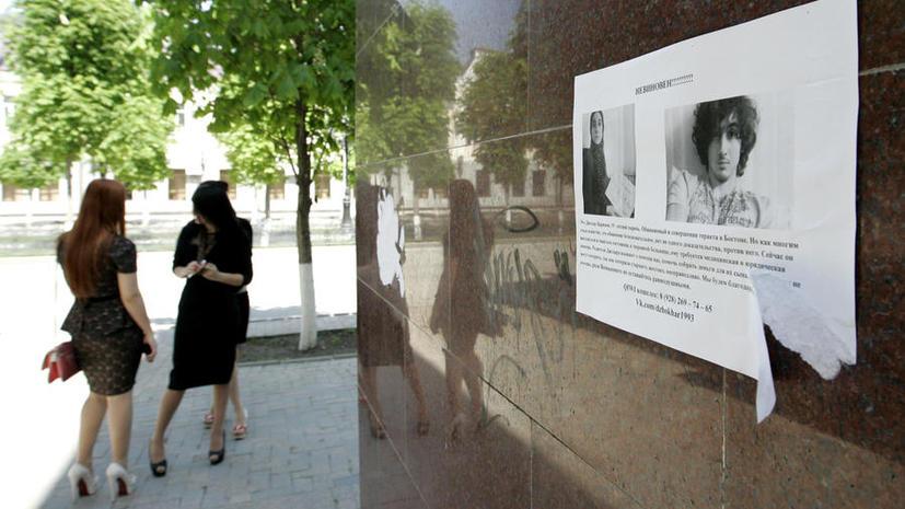 В Караганде появились листовки с призывом «помолиться за Джохара»