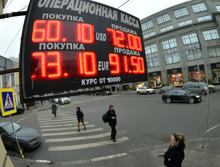 Финансовые аналитики: Тренд ослабления рубля, скорее всего, завершён