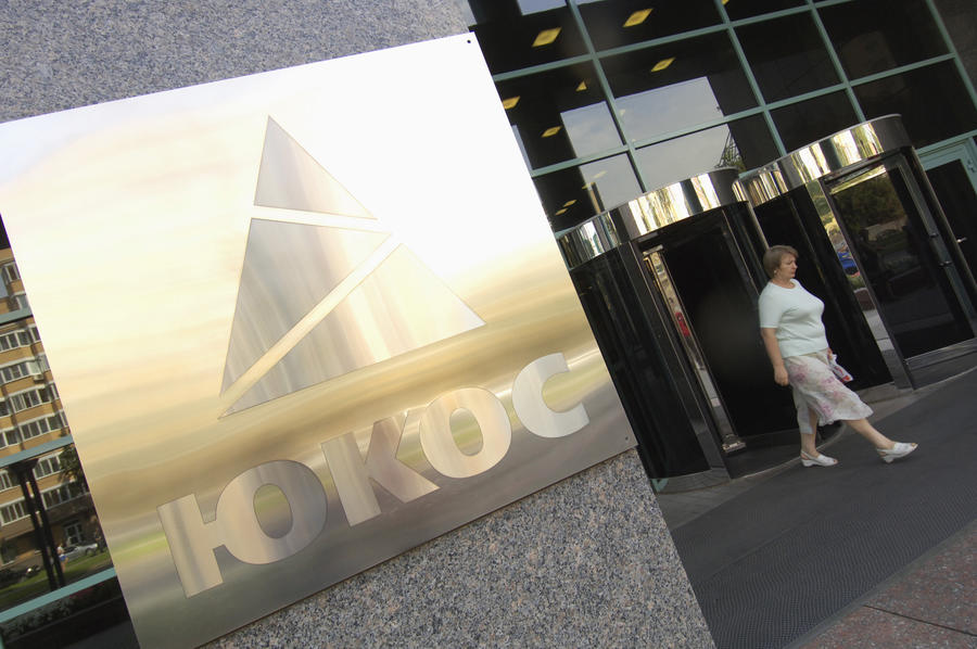 Минфин РФ: Россия будет оспаривать решение Третейского суда в Гааге по иску экс-акционеров ЮКОСа