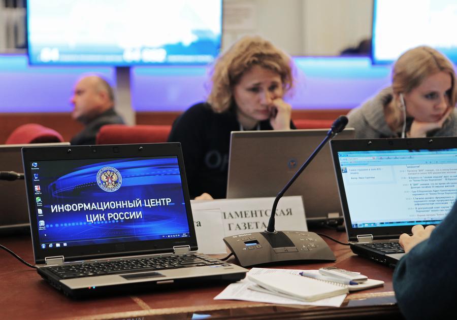 На время предвыборной агитации Центризбирком может приравнять блогеров к СМИ