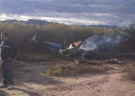 В результате столкновения двух вертолётов в Аргентине погибли французские олимпийцы