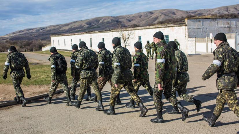 Украинским военным в Крыму разрешили применять оружие