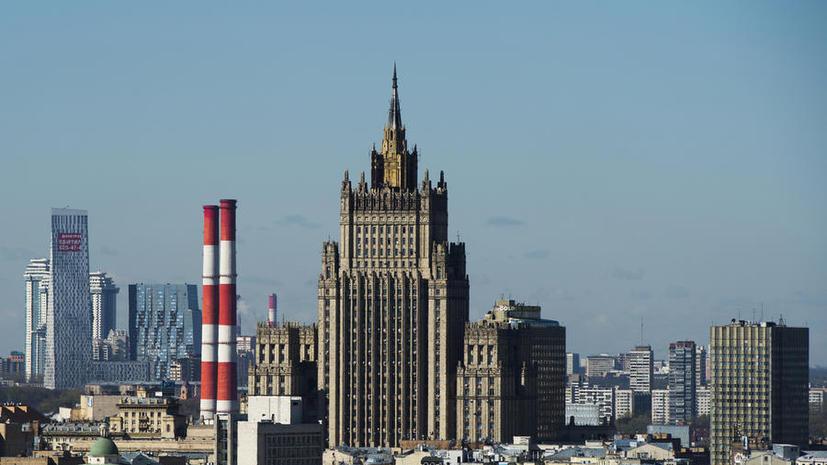 МИД РФ: Москва готова обсуждать с легитимными властями Украины имущественные вопросы Черноморского флота