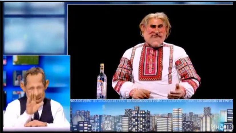 Французское ТВ отреагировало на смерть главы Total сомнительными шутками