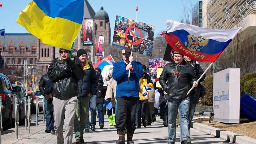 В Канаде прошёл митинг против поддержки правительством страны режима в Киеве