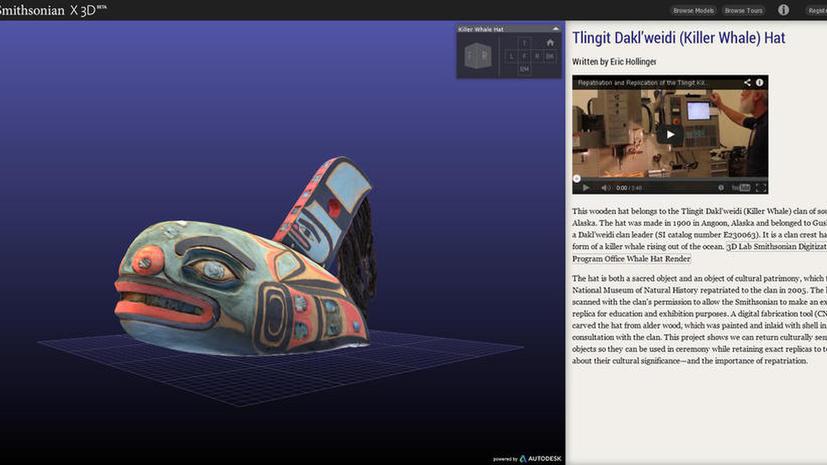 Все желающие смогут распечатывать экспонаты американских музеев на 3D принтере