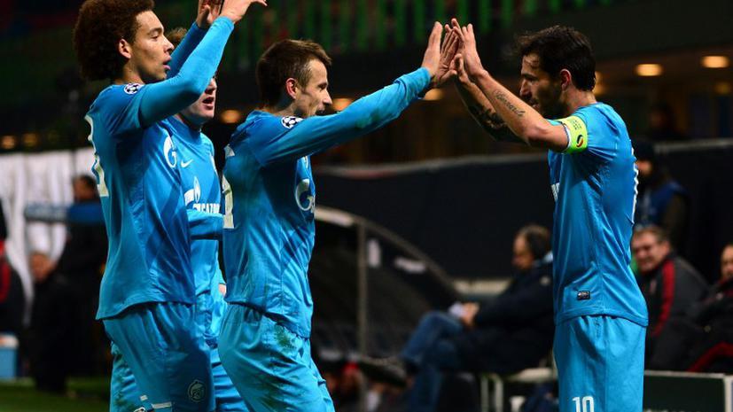 «Зенит» завершил свое выступление в Лиге чемпионов победой над «Миланом»