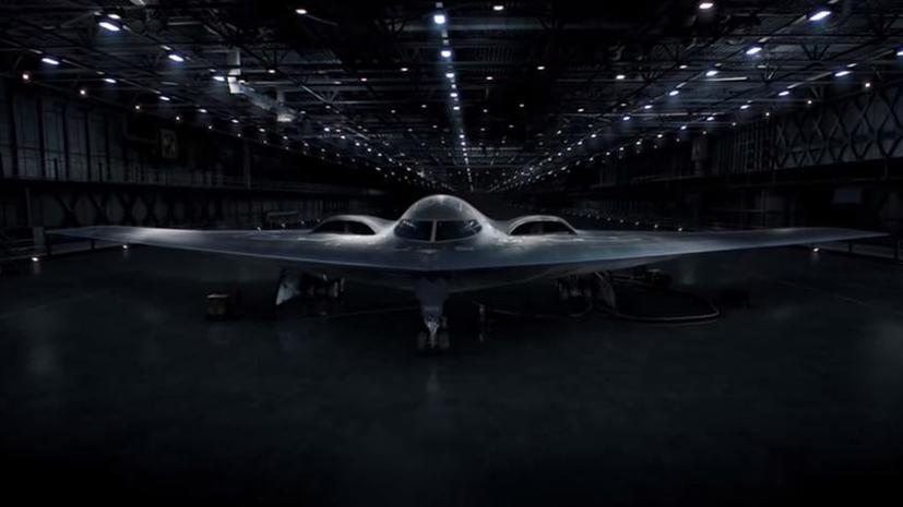 Пентагон определился с создателем нового бомбардировщика для ВВС США