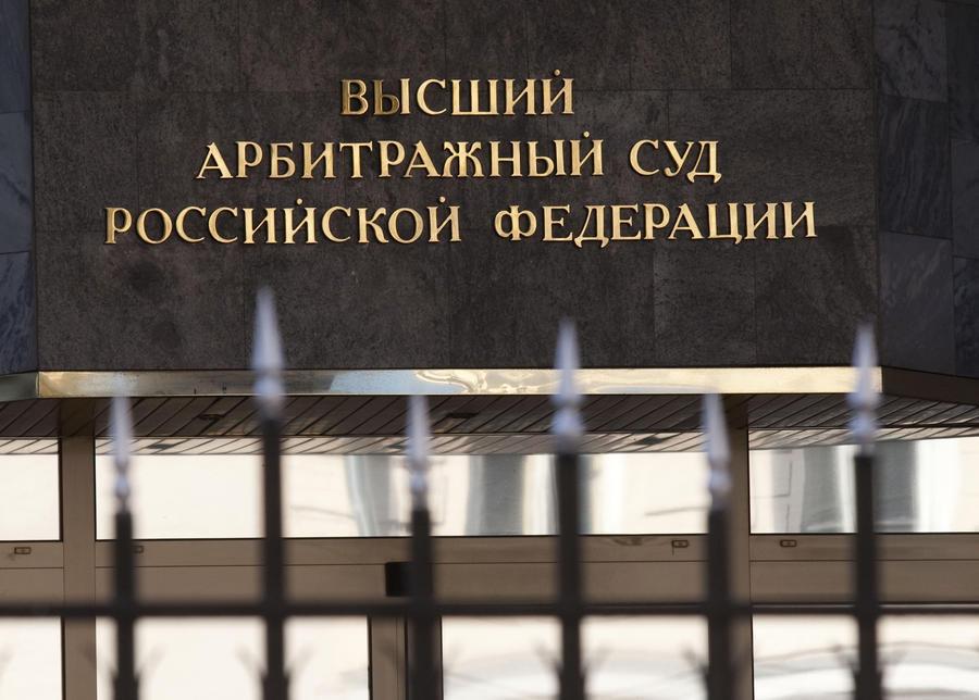 Семеро судей Высшего арбитражного суда подали в отставку в связи с предстоящим упразднением ведомства