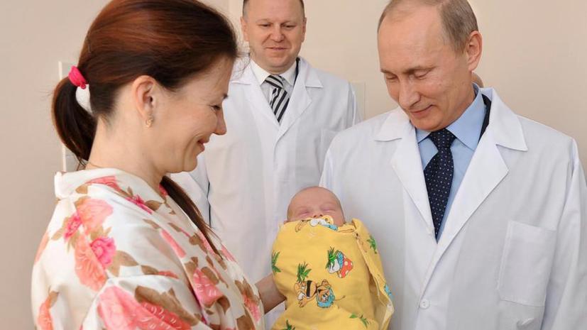 Демографическая политика Путина глазами немецких журналистов