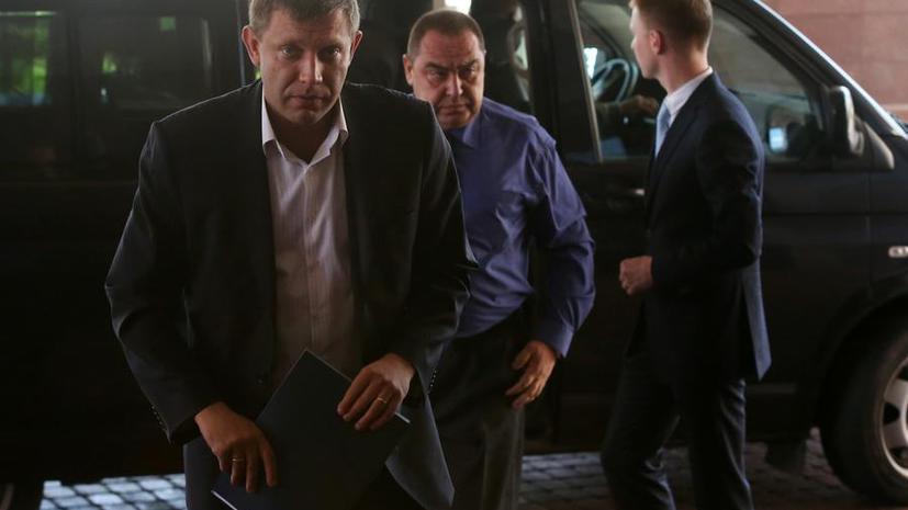 Минский меморандум: Новороссия сохраняет подконтрольные территории, но без конкретного статуса