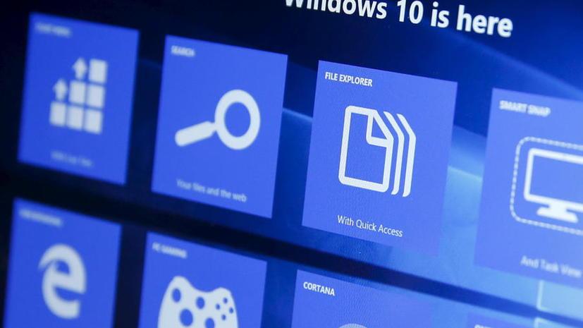 Генпрокуратуру просят проверить Windows 10 на предмет нарушения российского законодательства