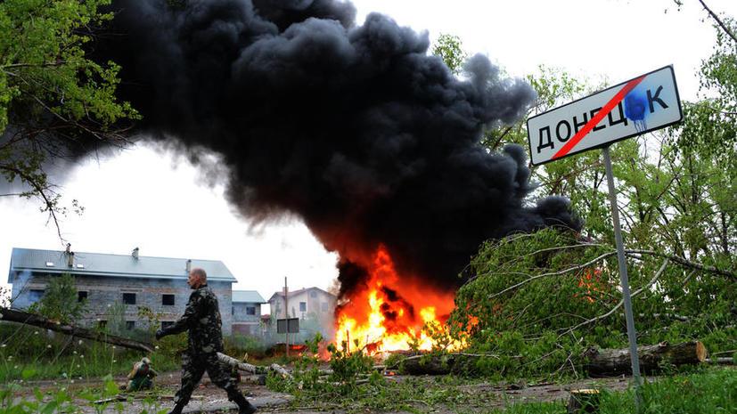 СМИ: В Донецке взяты в заложники сотрудники Красного Креста