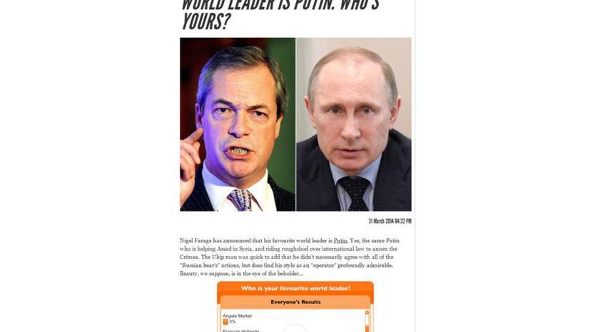 Опрос The Independent: Владимир Путин с большим отрывом лидирует среди мировых политиков
