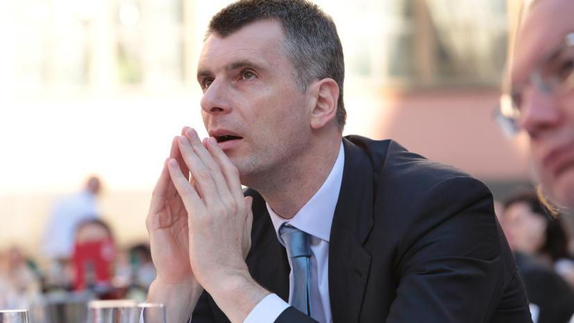Михаил Прохоров уверен, что мог бы победить на выборах мэра Москвы в первом туре